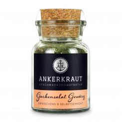 Ankerkraut cucumber salad seasoning
