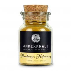 Ankerkraut Hamburg harbor Curry