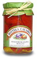Whole Naga/Bhut Jolokia, pickled